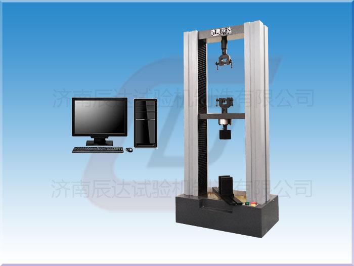 MWW-10微机控制人造板试验机