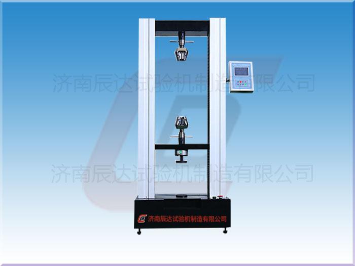 WDS-20数显电子万能试验机