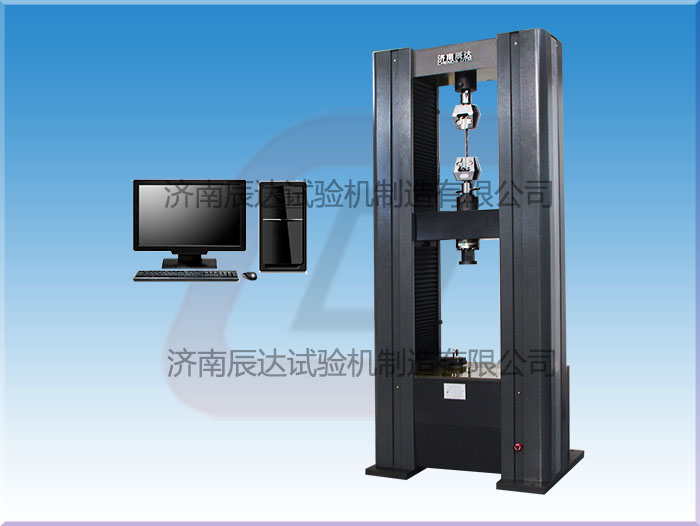 WDW-200微机控制落地式电子万能试验机
