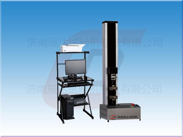 WDW-02微机控制电子万能试验机