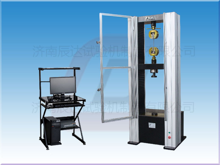 WDW-10M电子万能试验机