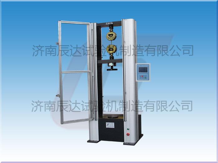 电子材料试验机WDS-10M