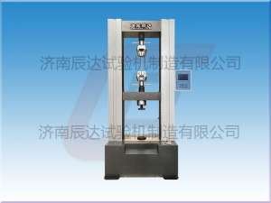 数显电子万能试验机WDS-100
