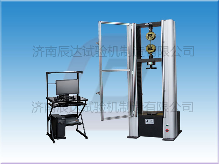 WDW-10M微机控制电子拉力试验机