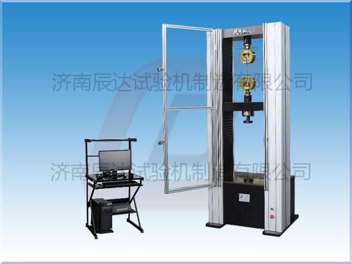 WDW-100M微机控制电子试验机
