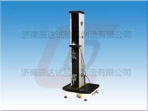 WDW-5微机控制电子万能拉力试验机