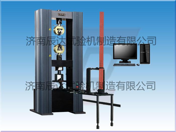 WDW-200盘扣式扣件万能试验机