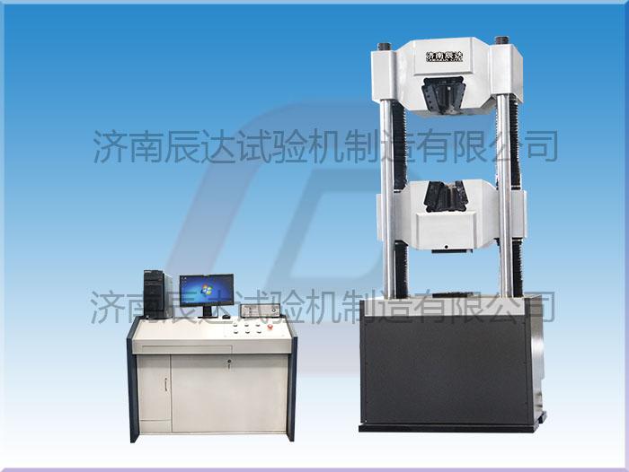 电液伺服液压万能试验机的优缺点